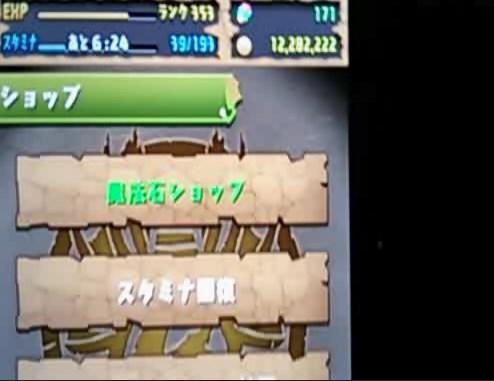 2014-3-1_13-7-2_No-00.jpg