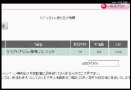 2014-3-1_17-24-37_No-00.jpg