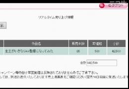 2014-3-1_17-25-21_No-00.jpg