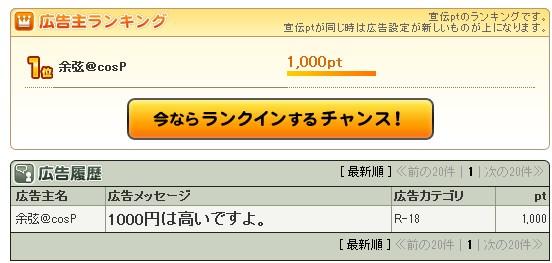 2014-3-1_17-30-36_No-00.jpg