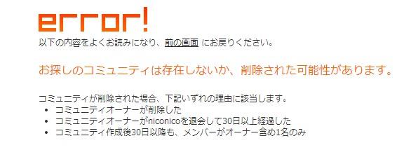 2014-3-1_22-13-9_No-00.jpg