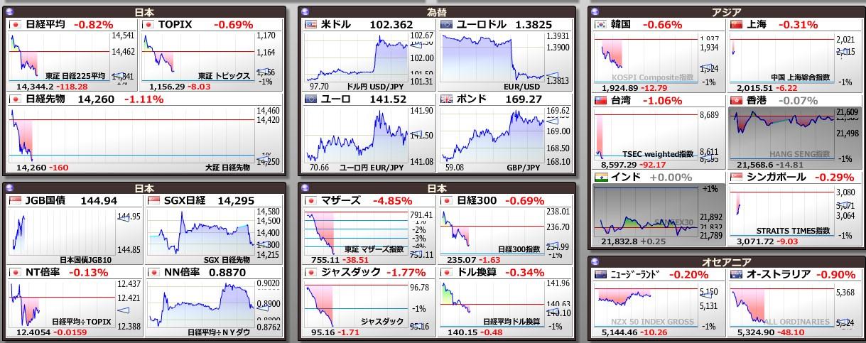 2014-3-20_10-37-31_No-00.jpg