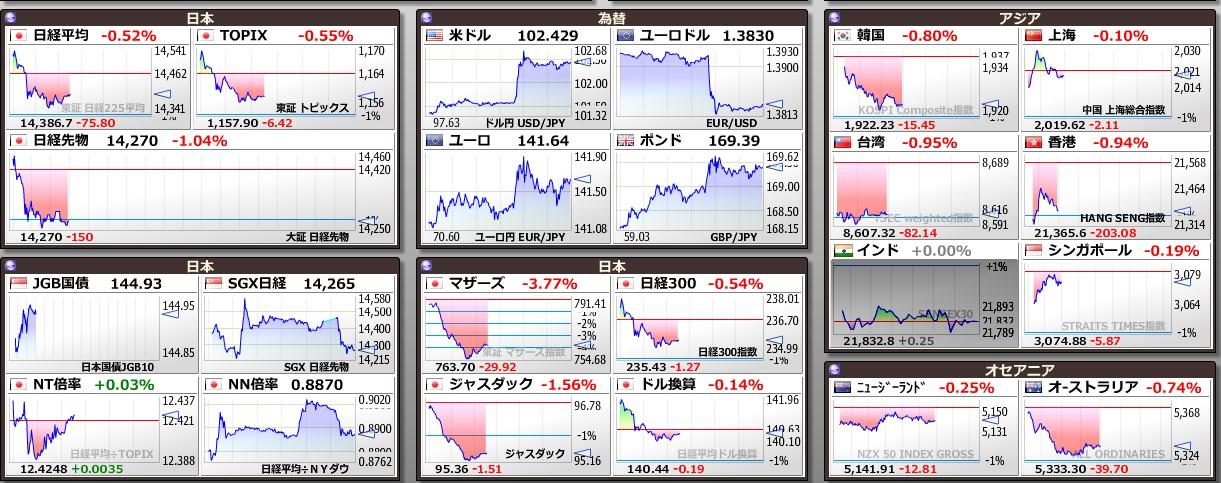2014-3-20_11-57-20_No-00.jpg
