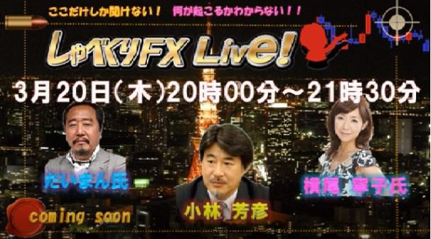 2014-3-20_19-59-51_No-00.jpg
