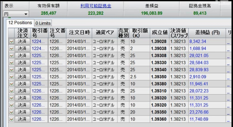 2014-3-20_6-48-0_No-00.jpg