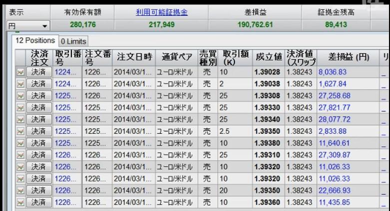 2014-3-20_7-24-8_No-00.jpg