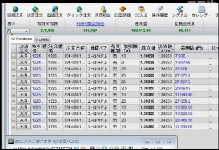 2014-3-20_8-53-37_No-00.jpg