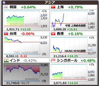2014-3-21_12-31-12_No-00.jpg