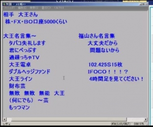 2014-3-21_12-4-15_No-00.jpg