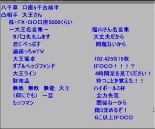 2014-3-21_13-17-49_No-00.jpg