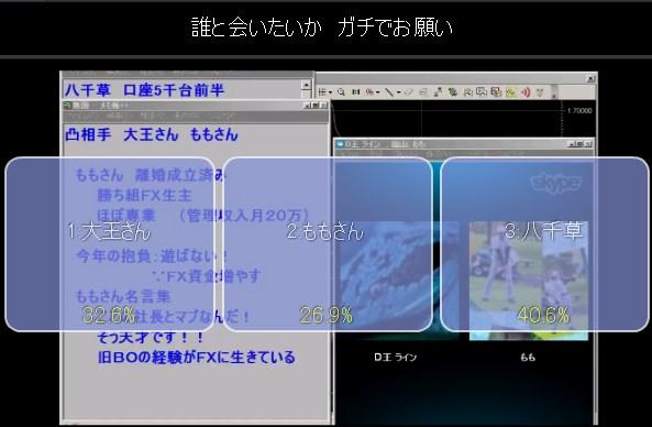 2014-3-21_14-38-10_No-00.jpg