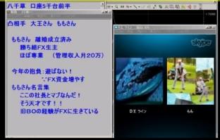 2014-3-21_14-39-19_No-00.jpg