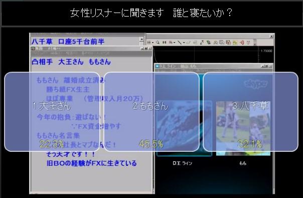2014-3-21_14-44-1_No-00.jpg