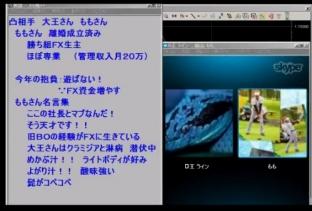 2014-3-21_15-23-20_No-00.jpg