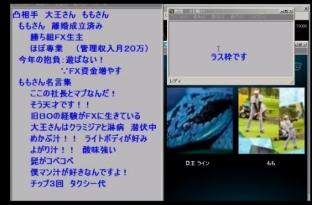 2014-3-21_15-54-11_No-00.jpg