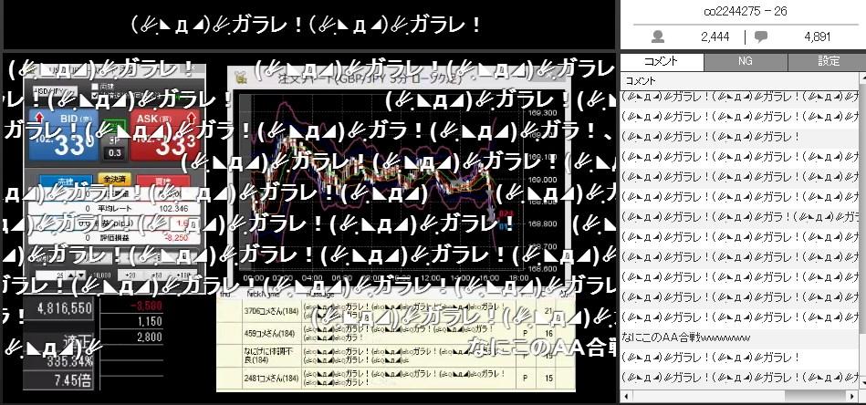 2014-3-21_16-25-40_No-00.jpg