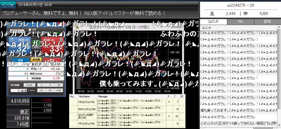 2014-3-21_16-25-48_No-00.jpg