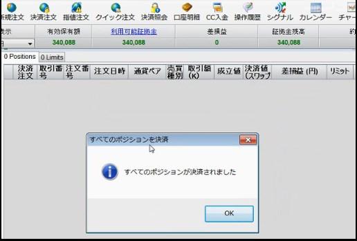 2014-3-21_6-51-4_No-00.jpg