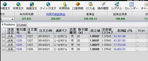 2014-3-21_7-7-58_No-00.jpg