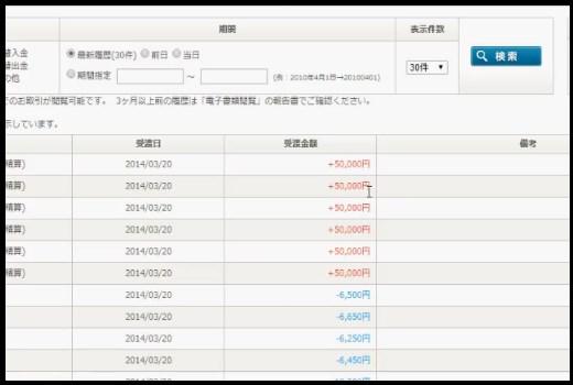 2014-3-23_21-17-51_No-00.jpg