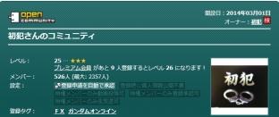 2014-3-24_12-1-30_No-00.jpg
