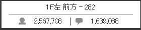 2014-3-24_16-12-54_No-00.jpg
