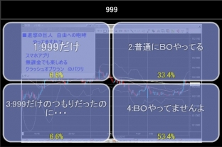 2014-3-24_7-30-6_No-00.jpg