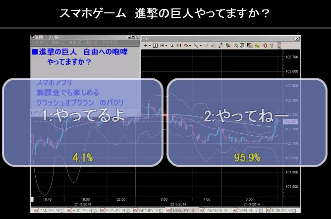 2014-3-24_7-7-58_No-00.jpg