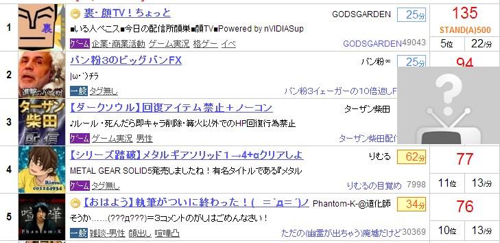 2014-3-25_10-4-16_No-00.jpg
