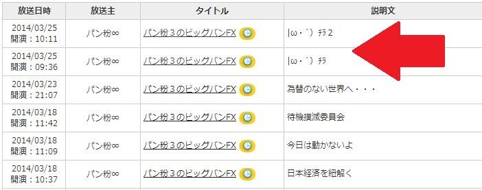 2014-3-25_10-42-53_No-00(2).jpg