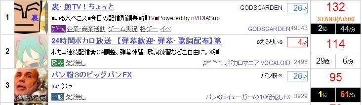 2014-3-25_10-5-56_No-00.jpg