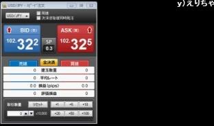 2014-3-25_14-43-55_No-00.jpg