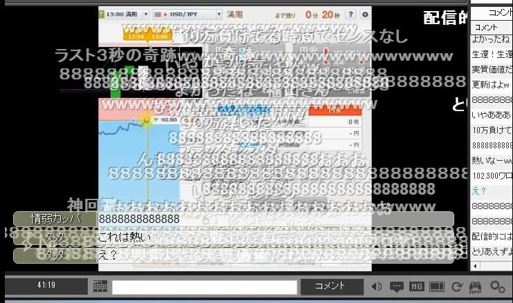 2014-3-25_15-13-4_No-00.jpg