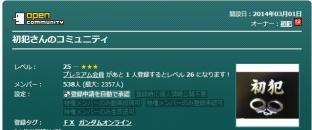 2014-3-25_9-28-3_No-00.jpg