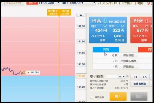 2014-3-25_9-48-57_No-00.jpg