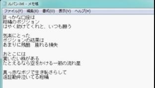 2014-3-26_14-5-15_No-00.jpg