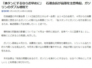 2014-3-26_6-5-46_No-00.jpg