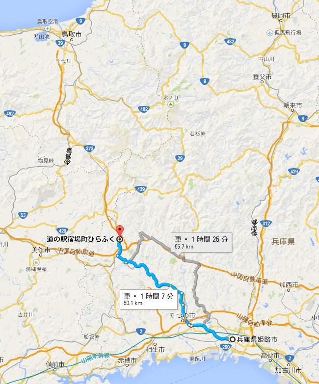 2014-3-27_11-48-39_No-00.jpg