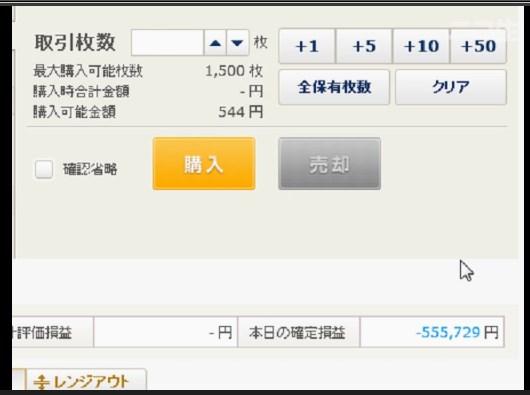 2014-3-27_16-15-41_No-00.jpg