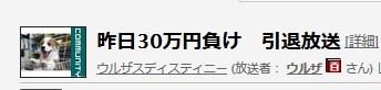 2014-3-27_18-11-12_No-00.jpg