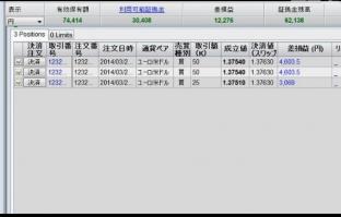 2014-3-27_22-3-13_No-00.jpg