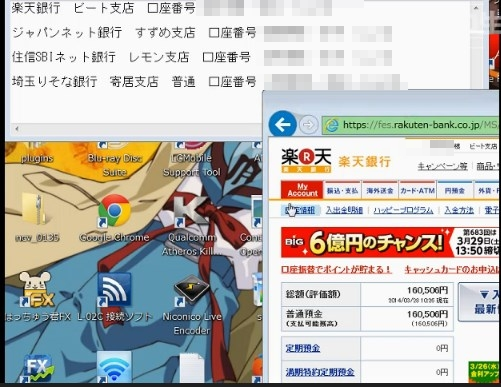 2014-3-28_10-29-26_No-00(2).jpg
