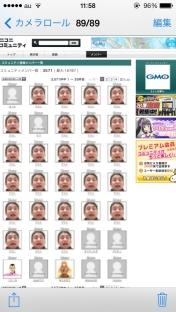 2014-3-28_16-56-8_No-00(1).jpg