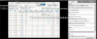 2014-3-28_21-1-9_No-00.jpg