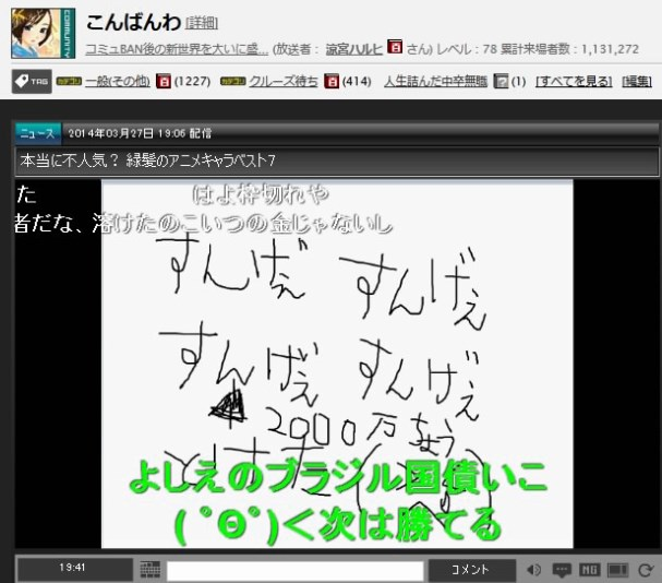 2014-3-28_21-16-5_No-00.jpg