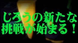 2014-3-28_21-46-51_No-00.jpg