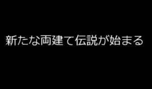 2014-3-28_21-47-27_No-00.jpg