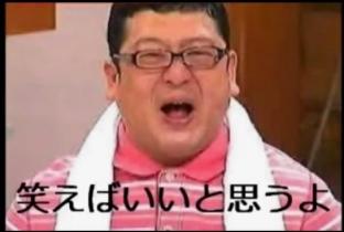 2014-3-28_21-50-6_No-00.jpg