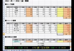 2014-3-28_9-39-26_No-00.jpg