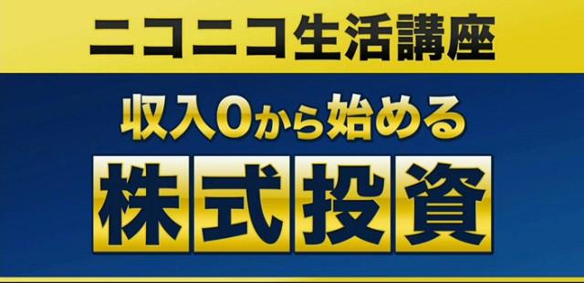 2014-3-29_20-56-51_No-00.jpg